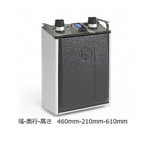 VOC対策 有機溶剤吸引空気清浄器
