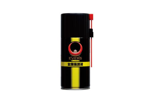 金属保護液(340ml 420ml 3.8L 18L)