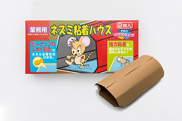 ネズミ粘着ハウス(2入り)