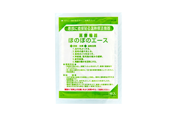 """Honobono Ace"" a medical thermotherapy product"