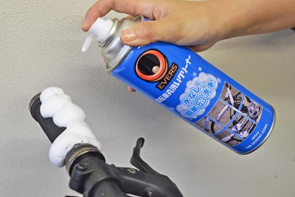EVERS 自転車丸洗いクリーナー 画像3